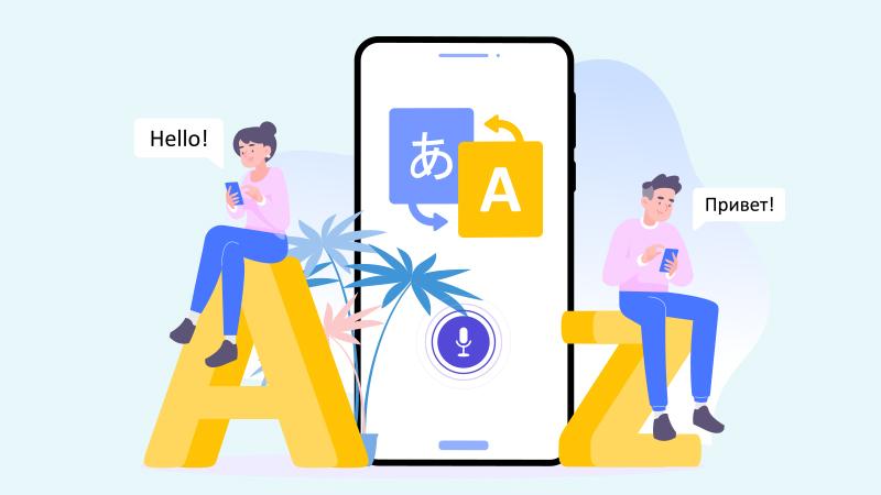 Phone Translation Services   ASLT